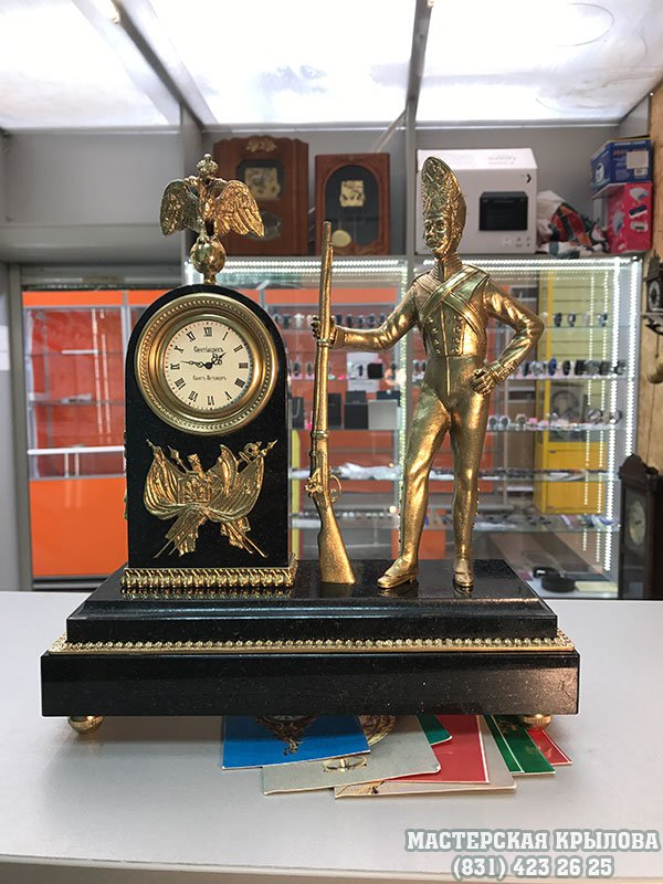 Старых новгороде нижнем часов скупка в можно уфе в куда часы сдать