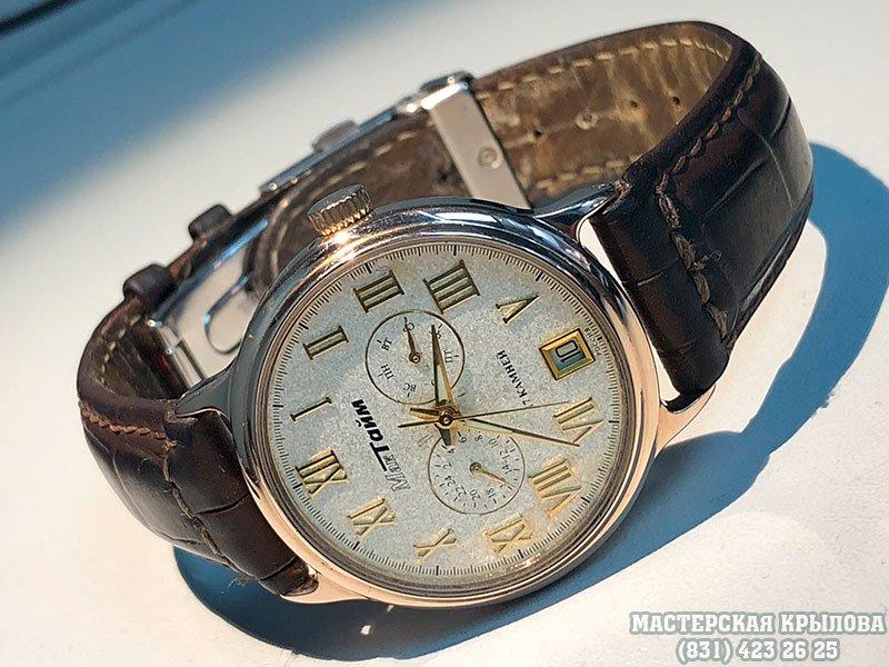 Мастерской скупка часовой москва часы скупка